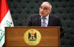 بعد الأحداث الأخيرة.. العراق يعلن الحداد لمدة 3 أيام