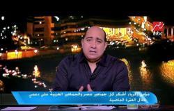 مؤمن زكريا: حسام البدري تواصل معي واطمأن علي وأتمنى التوفيق للمنتخب