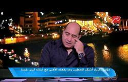 مؤمن زكريا: أشكر كل جماهير مصر والجماهير العربية على دعمي خلال الفترة الماضية