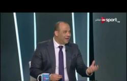 وليد صلاح الدين: لو الزمالك عايز يلحق الموسم لازم يبقى عنده طريقة لعب واضحة وتشكيل ثابت