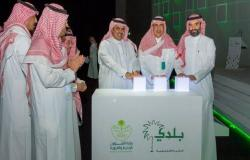 بلدية جنوب مكة المكرمة تصدر 866 رخصة بناء بـ3 أشهر