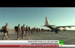 إيران تتوعد بالرد على استهداف ناقلتها