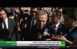 سيطرة تركية على رأس العين شمال سوريا