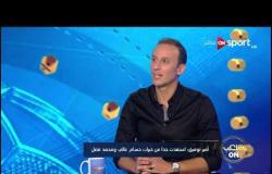 أمير توفيق: محمد فضل وحسام غالي شاركا في معظم صفقات يناير الماضي.. وتعاونا معي بعد رحيلهما