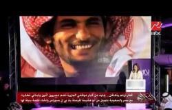 """قطر تعتقل اثنين مصريين ولبناني بزعم التخابر مع مصر والسعودية لقرصنة بث """"بي إن"""" وإنشاء منصة بديلة لها"""