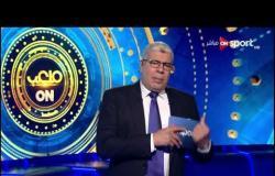 """تعليق أحمد شوبير على تصريحات """"طارق حامد"""" الأخيرة على السوشيال ميديا"""
