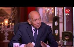 العالم المصري الدكتور محمد غنيم يقيم آداء الدولة المصرية في السنوات الأخيرة