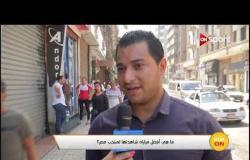 """كاميرا #ميديا_ON نزلت الشارع وسألت الناس """"ما هى أفضل مباراة شاهدتها لمنتخب مصر ؟"""""""