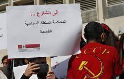 لبنان بلا خبز اليوم... وأزمة الدولار تتوسع