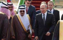 الرئيس الروسي يصل السعودية في زيارة رسمية (فيديو)