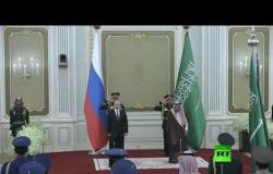 بوتين والنشيد الوطني ضيوف في قصر اليمامة
