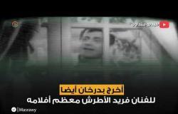 أحمد بدرخان.. رائد السينما الغنائية