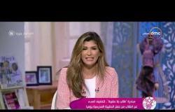 """السفيرة عزيزة - مبادرة """" طالب بلا حقيبة"""" .. لتخفيف العبء عن الطلاب"""
