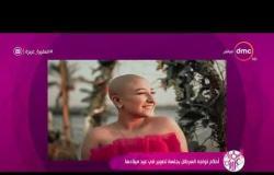 السفيرة عزيزة - أحلام توضح تفاصيل جلسة تصوير عيد ميلادها