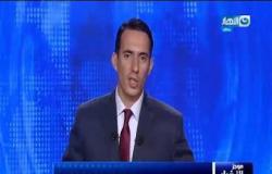 موجز الأخبار| الرئيس السيسي يهنئ الشعب التونسي بتنفيذ الاستحقاق الرئاسي