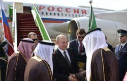 خلال زيارة بوتين... مستشارة اقتصادية سعودية توضح حجم التعاون الاقتصادي بين موسكو والرياض