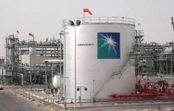 """أرامكو السعودية توقع اتفاقية للاستحواذ على 30.7% من """"نوفوميت"""" الروسية"""