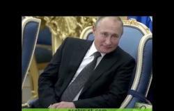 السعودية تستقبل بوتين