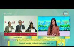 8 الصبح - فوز قيس سعيد في الانتخابات الرئاسية التونسية