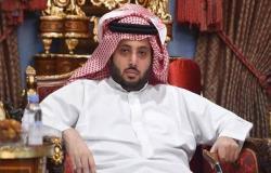 تركي آل الشيخ يصدر قراراً بشأن النادي الأهلي المصري