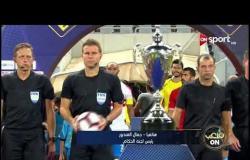 """أهم تصريحات رئيس لجنة الحكام """"جمال الغندور"""" حول مباراة القمة 119 بين الأهلي والزمالك"""