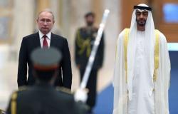 شاهد الهدايا المتبادلة بين ولي عهد أبوظبي والرئيس الروسي... فيديو