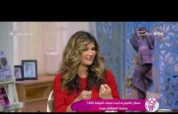 السفيرة عزيزة - فستان الكوفرته أحدث صيحات الموضة 2020 وحديث السوشيال ميديا
