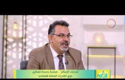 """8 الصبح - د. عاطف الشبراوي.. يوضح تفاصيل مبادرة """"تحديات الإبتكار"""""""