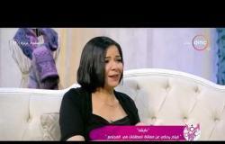 السفيرة عزيزة - مليكة محمد تتحدث عن اسباب الانضمام في فكرة فيلم عن معاناة المطلقات