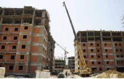 """السعودية.. """"سكني"""" ينفذ 56 مشروعاً بالشراكة مع القطاع الخاص"""