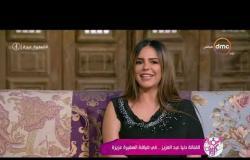 السفيرة عزيزة - الفنانة دنيا عبد العزيز توضح أهم الأدوار في مسيرتها الفنية