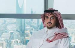 دراسة:500 مليون دولار استثمارات رأس المال الجريء بالسعودية بحلول 2025