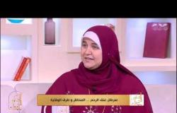 الحكيم في بيتك | إيه هو سرطان عنق الرحم؟ والفرق بينه وبين سرطان الرحم؟ وأسباب الإصابة به