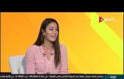 ريهان رشاد توضح حقيقة رفضها اللعب باسم منتخب أمريكيا للتنس.. واضطهادها من جانب دكتور أمريكي