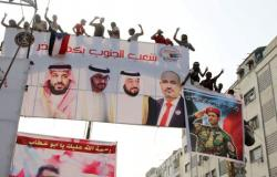 قوات سعودية وسودانية تصل عدن