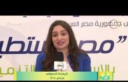8 الصبح - السيسي خلال لقائه بالمستثمرين المصريين بالخارج : الدولة مهتمة بتحفيز الاستثمار