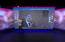 ماذا قال مبارك في أول حديث له بالفيديو منذ الإطاحة به عام 2011؟