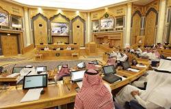 مقترح بالشورى السعودي لإيقاف رسوم العمالة بالمنشآت الصغيرة