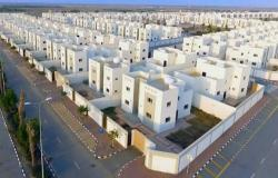 الإسكان السعودية: إعفاء 95.8 ألف أسرة من ضريبة القيمة المضافة