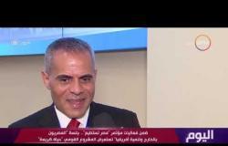 """اليوم - ضمن فعاليات مؤتمر """"مصر تستطيع"""" .. جلسة المصريون بالخارج تستعرض المشروع القومي """"حياة كريمة"""""""