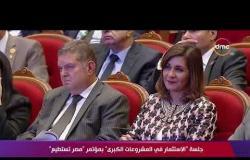 """تغطية خاصة - صاحب إحدى شركات التنمية العقارية يرد علي أسئلة د. أحمد توفيق  ضمن"""" مؤتمر مصر تستطيع"""""""