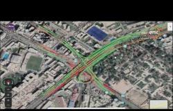 8 الصبح - رصد الحالة المرورية بشوارع العاصمة بتاريخ 16-10-2019
