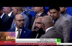 التيار الصدري أطراف استهدفت المتظاهرين