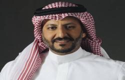 رئيس هيئة السوق السعودية: مستبشرون بتأسيس جمعية حماية المستثمرين الأفراد