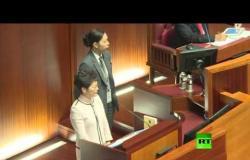 صيحات المعارضين تقطع خطاب رئيسة هونغ كونغ السنوي أمام البرلمان