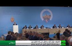 لافروف: ندعم الاتفاق بين دمشق والأكراد