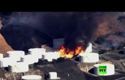 اشتعال النيران في منشأة للطاقة قرب سان فرانسيسكو
