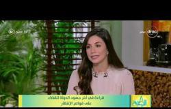 8 الصبح - أكثر العمليات الجراحية و الأمراض المنتشرة