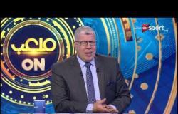 رأي شريف عبد الفضيل في تقديم موعد مباراة الزمالك والمقاولون