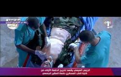 تغطية خاصة - بيان عملي لمداهمة إحدى البؤر الإرهابية وبعض من مهارات طلبة كلية الطب العسكري